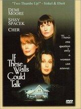 Постер к фильму «Если бы эти стены могли говорить»