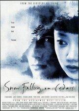 Постер к фильму «Снег падает на кедры»