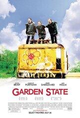 Постер к фильму «Страна садов»
