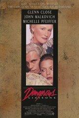 Постер к фильму «Опасные связи»