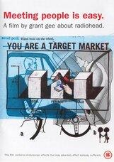 Постер к фильму «Знакомиться с людьми просто»