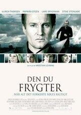 Постер к фильму «Не бойся меня»