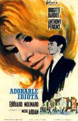 Постер к фильму «Очаровательная идиотка»