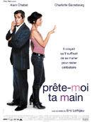 Постер к фильму «Как жениться и остаться холостым»