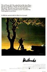Постер к фильму «Пустоши»