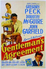 Постер к фильму «Джентльменское соглашение»