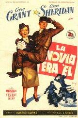 Постер к фильму «Солдат в юбке»