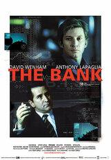 Постер к фильму «Банк»