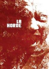 Постер к фильму «Стая»