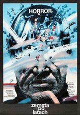 Постер к фильму «Перебежчик»