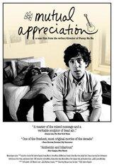 Постер к фильму «Взаимопонимание»
