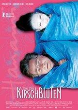 Постер к фильму «Цвет сакуры»