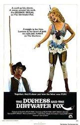 Постер к фильму «Герцогиня и Драный Лис»