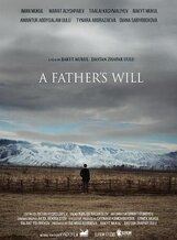 Постер к фильму «Завещание отца»
