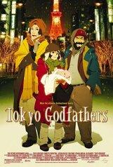 Постер к фильму «Однажды в Токио»