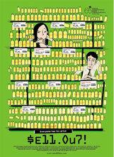 Постер к фильму «Все билеты проданы»