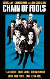 Постер к фильму «Недотепы»