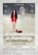 Постер к фильму «Аглая»