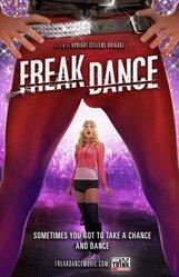 Постер к фильму «Одержимый танец»