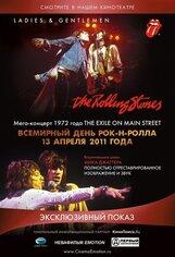 Постер к фильму «Дамы и Господа...The Rolling Stones»