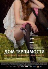 Постер к фильму «Дом терпимости»