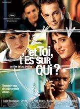 Постер к фильму «Только любовь?»