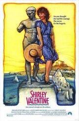 Постер к фильму «Ширли Валентайн»