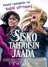 Постер к фильму «Беги, сестра, беги»