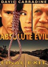 Постер к фильму «Абсолютное зло»