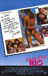 Постер к фильму «Во всем виноват Рио»
