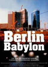 Постер к фильму «Берлин Вавилон»