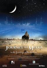 Постер к фильму «Путешествие в Мекку»