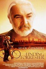 Постер к фильму «Найти Форрестера»