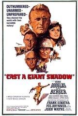 Постер к фильму «Откинь гигантскую тень»