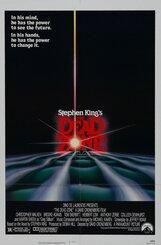 Постер к фильму «Мертвая зона»
