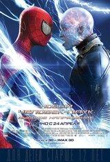 Постер к фильму «Новый Человек-паук: Высокое напряжение»