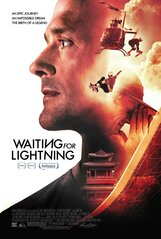 Постер к фильму «В ожидании молнии»