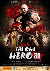 Постер к фильму «Тай-цзи: Герой»