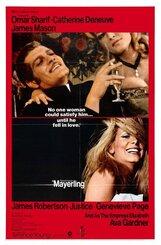 Постер к фильму «Майерлинг»