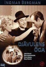 Постер к фильму «Око дьявола»