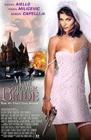 Постер к фильму «Невеста по почте»