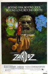 Постер к фильму «Зардоз»