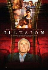Постер к фильму «Иллюзион»