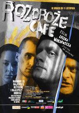 Постер к фильму «Придорожное кафе»