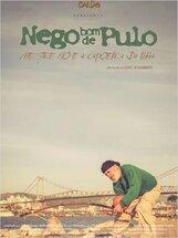 Постер к фильму «Человек, который высоко прыгает»