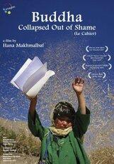 Постер к фильму «Будда рухнул от стыда»