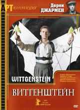Постер к фильму «Витгенштейн»