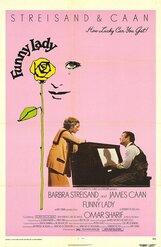 Постер к фильму «Смешная леди»