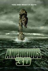 Постер к фильму «Амфибиус 3D»