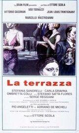 Постер к фильму «Терраса»